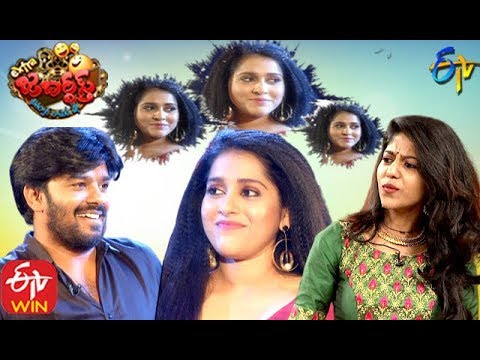 Extra Jabardasth   14th February 2020   Latest Promo   ETV Telugu