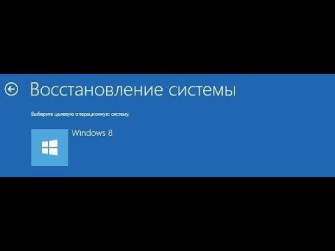 Как создать диск восстановления Windows 8