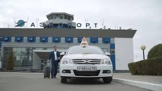 арбеково-Мотор в Пензе сотрудничает с Яндекс.Такси