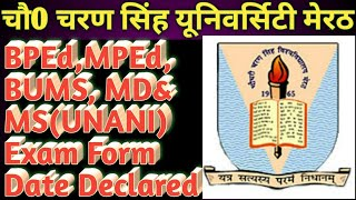 CCS University Meerut BPEd,MPEd,BUMS,MD/MS Online Exam Form Date Declared || BUMS,MD/MS(Unani) form