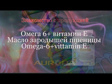 Омега-3, омега-6, омега-9, рыбий жир омега 3