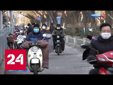 Коронавирус: китайские медсестры не думают о смерти - Россия 24