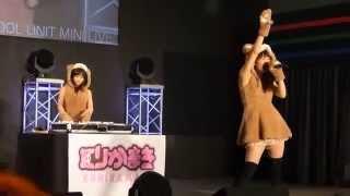 東京オートサロン2013 アイドルミニライブでのDJ 「行くぜっ!怪盗少...