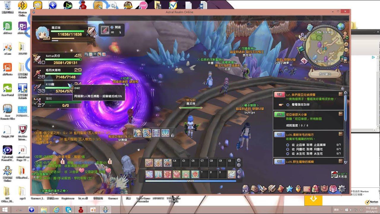 《星界神話Online》跟小團隊一起組隊對打 //// - YouTube