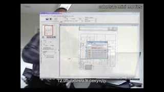 Скоростное монохромное сканирование(, 2014-01-09T12:29:18.000Z)