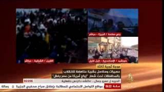 Download Video مؤتمر القرين تتحدى الانقلاب فى أسبوع زواج أمريكا من مصر باطل الجمعه 2014/05/02 MP3 3GP MP4