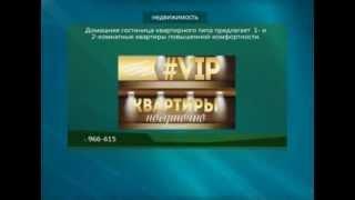 Снять квартиры посуточно в Сургуте(При необходимости Вам предоставят нужные документы и чеки! В большинстве квартир подключен Интернет с..., 2013-09-10T06:09:27.000Z)