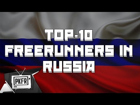 TOP-10 FREERUNNERS IN RUSSIA 2016