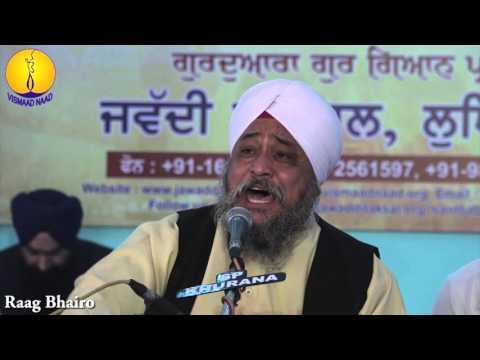 AGSS 2015 : Raag Bhairo - Bhai Davinder Singh ji Bodal