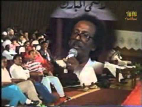 أبو عركي البخيت - اضحكي