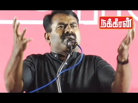 Seeman Thundering Speech | What is Tamil Desiyam ?
