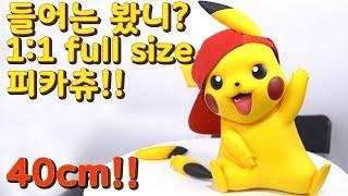 [4K] 명탐정 피카츄 개봉전 1:1 대형 피카츄를 만나보자!! real size pikachu  !!