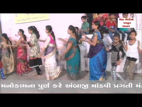 Gujarati Garba Song - Aavo to ramvane garbe ghumva ne