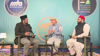 Interview Atta ul Haq and Zahid But 35.Jalsa Salana Switzerland