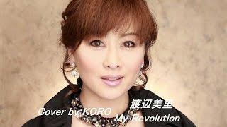 nana民です(*˙ᵕ˙ *) 歌うことが好きです♪ KOROnana http://nana-music.c...