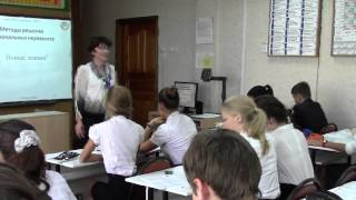 Урок математики, Первутинская_Л.С., 2012