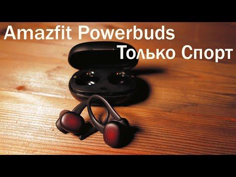Обзор Amazfit Powerbuds
