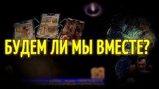 видео Цыганские карты подскажут, сбудется ли ваше желание