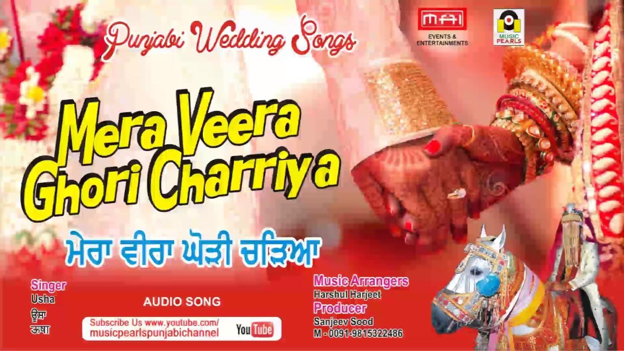 mera veera ghori charriya punjabi wedding songs usha