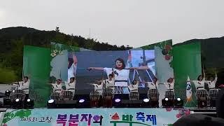 부안난타/메리엘스틱/사랑아/고창 복분자 수박축제