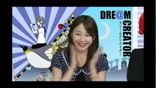 ニコニコ 公式生放送 ゲスト:吉川友、かにみそP、家の裏でマンボウが死...
