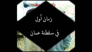 زمان اول في سلطنة #عمان زمن الطيبين #oman