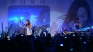 Music video by 青山テルマ performing HIGHER. (C) 2008 UNIVERSAL J, ...