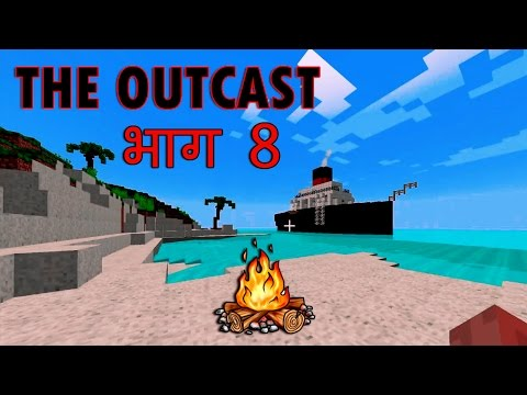 MINECRAFT : The Outcast • Lost Ships : Part 8