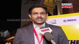 Khelo India  University Games Inaugurated, Odisha Will Make A Good Stand In Sports