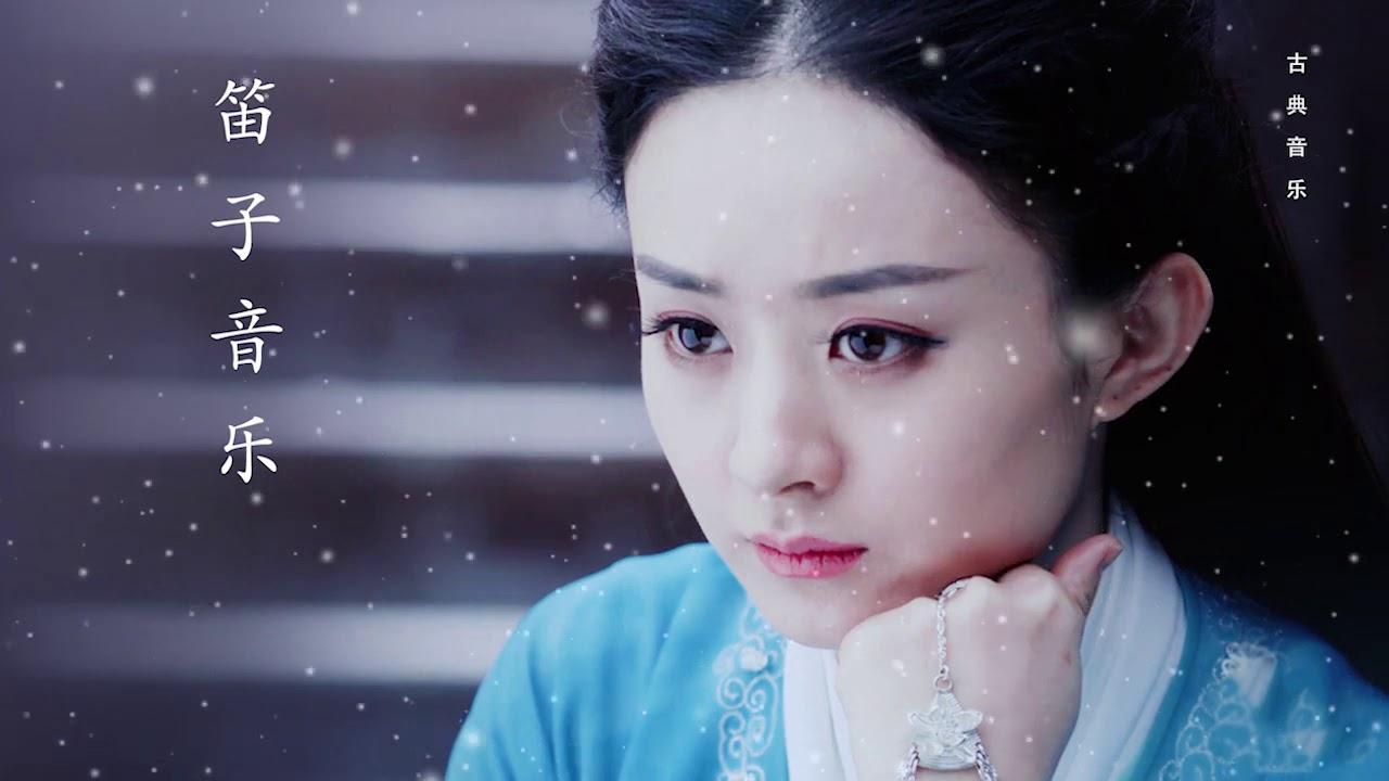Música Tradicional China Hermosa Música Guzheng Relajante Flauta De Bambú Y Música Erhu Selección Youtube