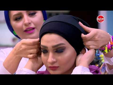 لفات حجاب جديدة من أمنية طاهر | هي وبس