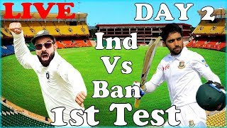 Live: India Vs Bangladesh 1st Test, Day 2 | Live Score & Commentary | Live Ind Vs Ban 1st Test 2019
