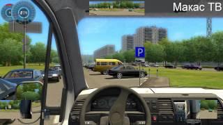 3D Инструктор 2 по Москве на летающей  Газели(В час пик по Москве!, 2014-10-14T16:09:05.000Z)