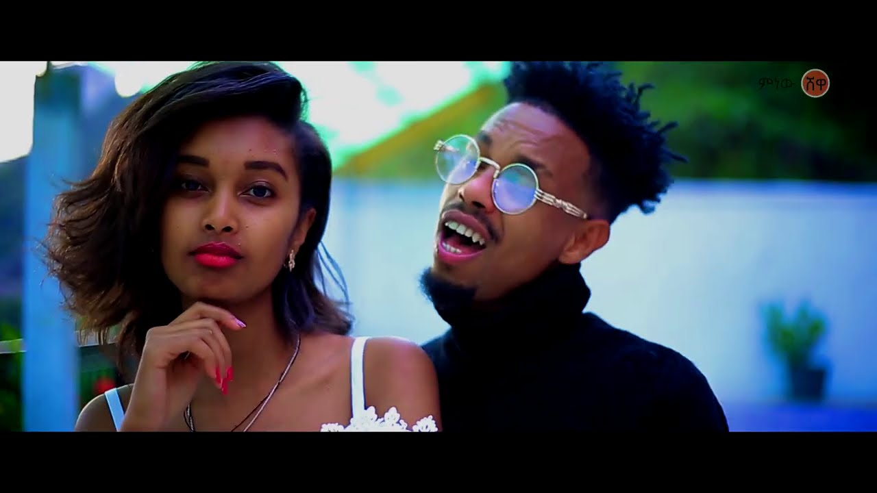 Download Ethiopian Music : Syco David (Ere Tey) ሳይኮ ዴቪድ (ኧረ ተይ) - New Ethiopian Music 2020(Official Video)