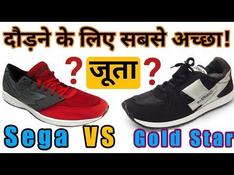 Sega VS Gold Star