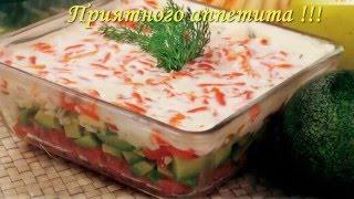 Новогодние салаты, новые вкусные рецепты салатов на НОВЫЙ ГОД  2016  Салат с семгой и авокадо рецепт