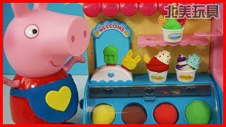 粉紅豬小妹的彩泥冰淇淋商店的玩具故事  北美玩具 thumbnail