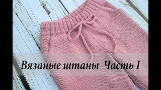 видео Детские спортивные костюмы, штаны. Интернет-магазин в Москве