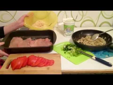 Куриная грудка запеченная с сыром и грибами Рецепт блюда в духовке как приготовить вкусно на ужин