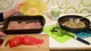 Куриная грудка запеченная с сыром и грибами Рецепт блюда в духовке как приготовить вкусно на ужин(Блюда из мяса курицы на второе - Куриная грудка запеченная с сыром и грибами в духовке. РЕЦЕПТ из куриной..., 2015-04-08T13:34:28.000Z)