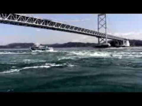 大迫力-海が激流!!-鳴門渦潮-Naruto Strait Japan Whirling Current / Whirlpool...