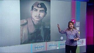 السيول تعيد رفات جندي عراقي فقد في الحرب العراقية الإيرانية منذ 37 عاماً