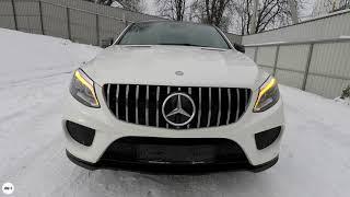 review car Mercedes-Benz GLE Coupe, 2015.  Обзор авто Мерседес Бенц Гле Купе 2015 года.
