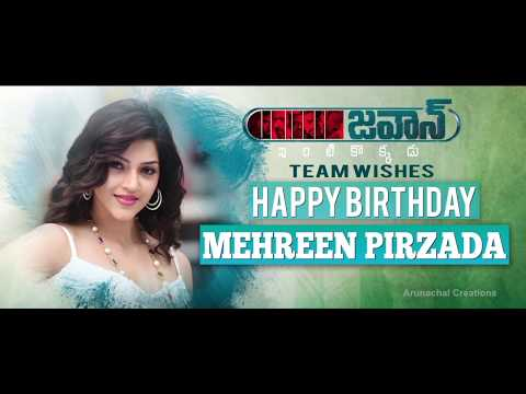 Bugganchuna Video Song | Happy Birthday Mehreen Pirzada | Jawaan Telugu Movie | Sai Dharam Tej