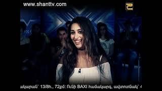 X Factor4 Armenia Diary 2/Silva Beglaryan 01 12 2016