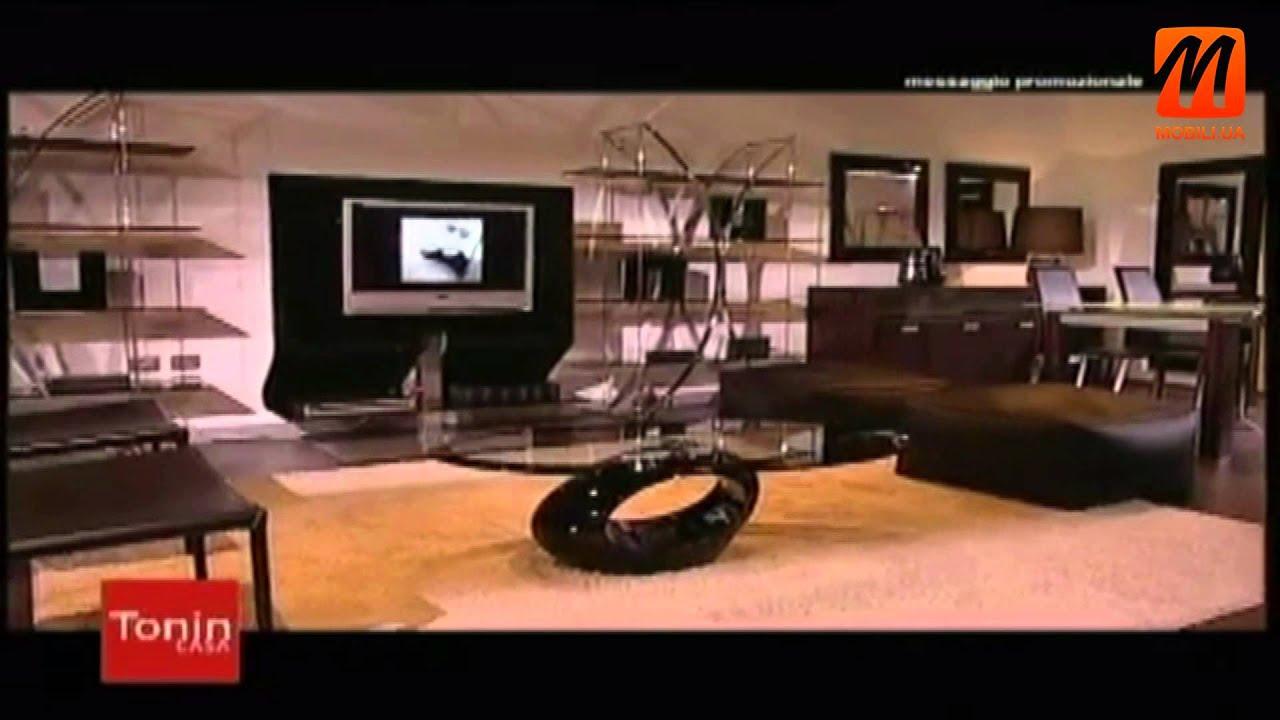 Tonin Casa современная мебель для гостиной столовой киев купить