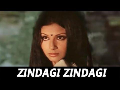 Zindagi Zindagi Mere Ghar Aana  Anuradha Paudwal, Bhupinder Singh Dooriyan Songs  Sharmila Tagore