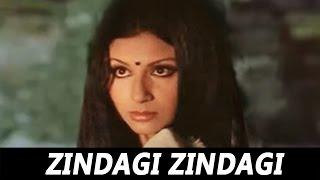 Zindagi Zindagi Mere Ghar Aana | Anuradha Paudwal | Dooriyan 1979 Songs | Sharmila Tagore