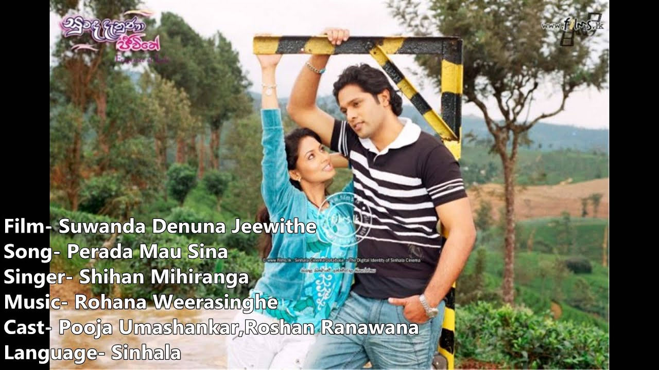 suwada danuna jeewithe full movie
