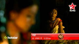 Mohi: Starts 10th August, Mon-Sat at 5 PM only on STAR Plus